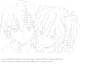 [AA]Azuma Tokaku & Ichinose Haru (Riddle Story of Devil)
