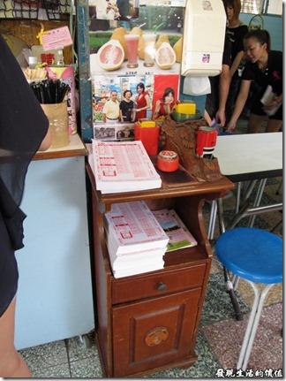 台南-莉莉水果店