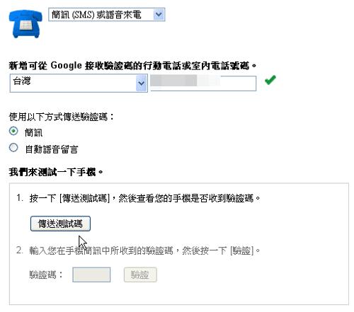 2 step google-01