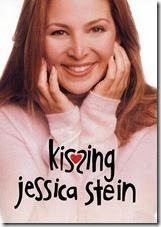 פוסטר הסרט לנשק את ג'סיקה סטיין