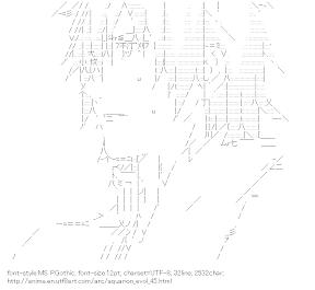 [AA]Kagura Demuri (Aquarion EVOL)