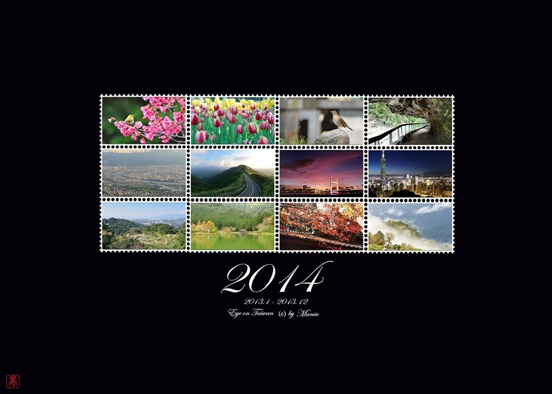 2014 calendar diy 月曆 風景 手工