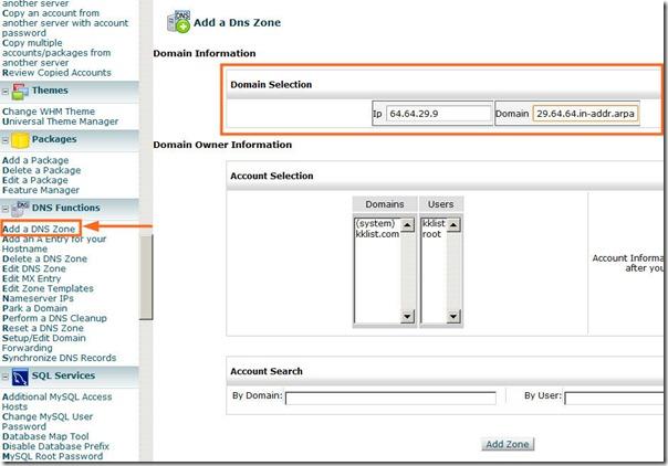 [完全成功手冊]如何使用虛擬主機架設email server?DomainKeys and PTR record(reverse DNS)