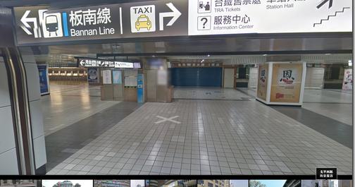 台北車站微風美食街與大廳迷宮用 Google 室內街景導航