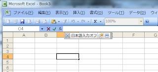 20141127atok01.jpg