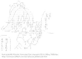 [AA]Aida Mana & Sharuru (PreCure Dokidoki!)