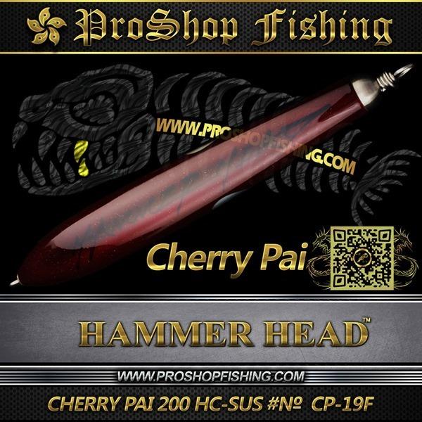 hammerhead CHERRY PAI 200 HC-SUS #№ CP-19F.2_thumb