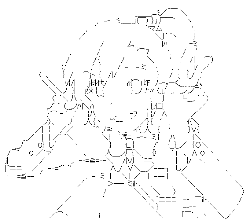 双海真美 ピース (アイドルマスター)