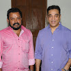 Thillu Millu Movie Team Meet Rajini & Kamal Stills 2012