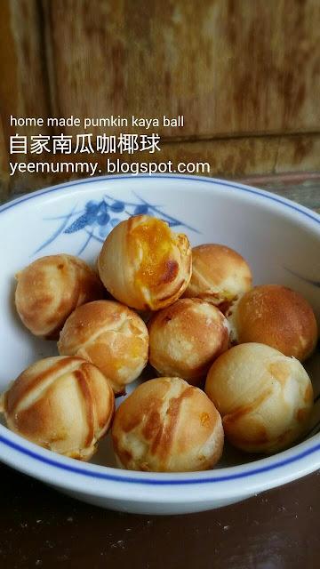 Homemade Pumpkin Kaya (Coconut Jam) Ball 自家南瓜咖椰球