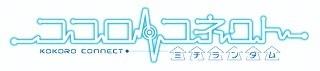 Kokoro Connect: Michi Random title/logo
