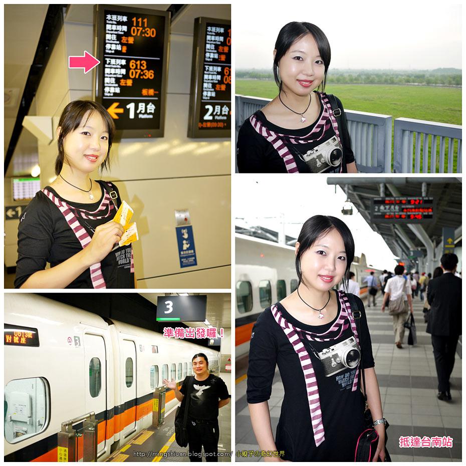 20120516_02.jpg