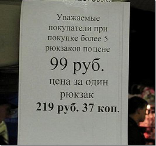 df2f030047d193117ea3b872976