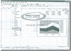 excel-15_09