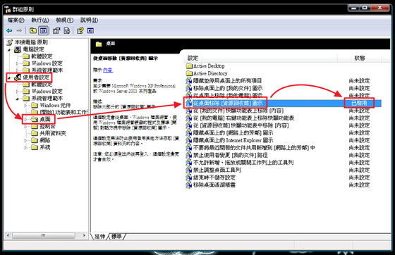 []  Windows XP7  Windows 8 