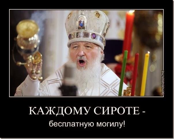 Главный посыл Путина в том, что всю эту войну он будет продолжать, но только другими методами, - Илларионов - Цензор.НЕТ 9124