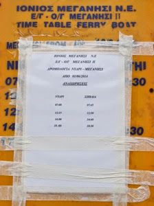 Revised Ferry Timetable