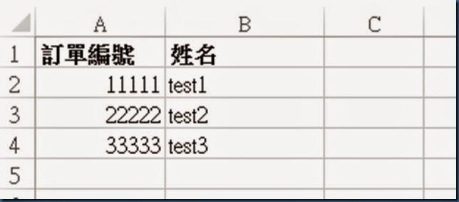 b1687c49f2d847e7a15392c0aac40a2a