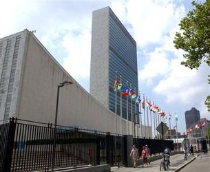 Edificio Naciones Unidas en Nueva York