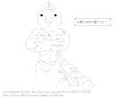 [AA]ダディクール ロックオン