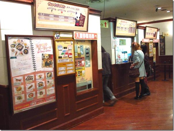 Japan May 2011 018
