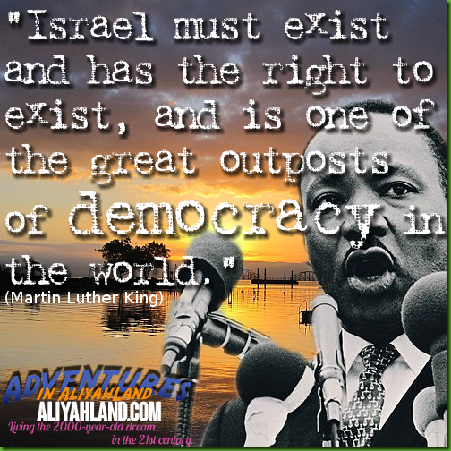 Quote on Israel from Martin Luther King, Jr.