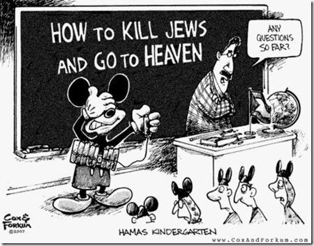 Hamas Kindergarten toon