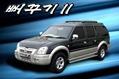 Pyeonghwa-Motors-3