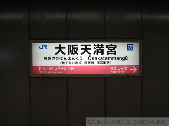 S_IMG_5041.JPG