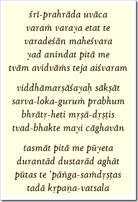 [Shrimad Bhagavatam, 7.10.15-17]