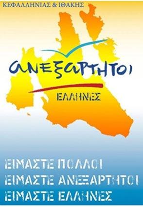 Ανεξάρτητοι Έλληνες: «Το μαρτύριο της σταγόνας (taxisnet) ή Λογιστές σε νευρική κρίση»
