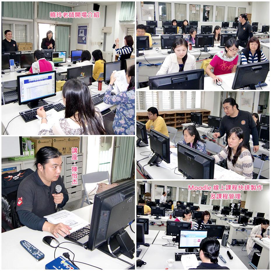 萬華國中-Moodle 線上教學平台