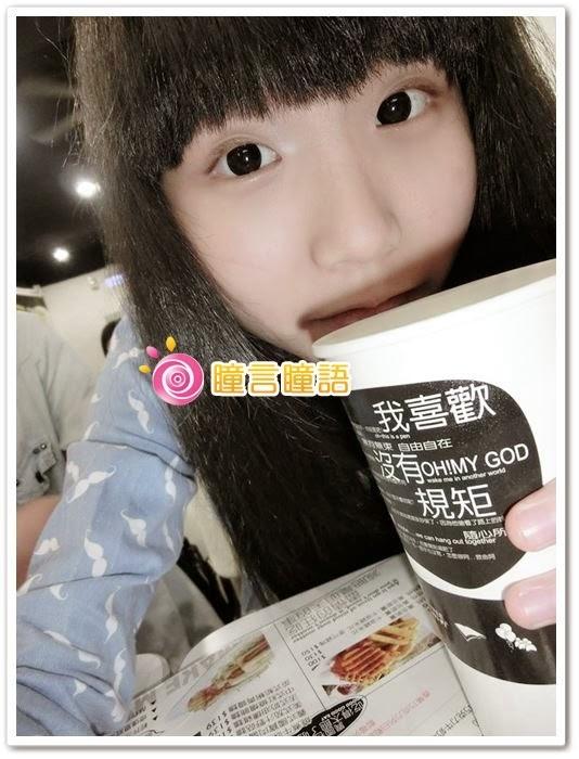 韓國GEO隱形眼鏡-小S黑瞳09