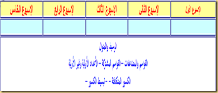 2014-02-25_09-51-02