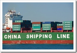 china_shipping_container_line_gem_service_uasc