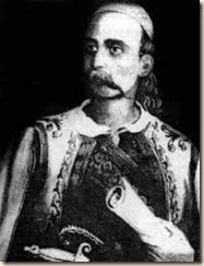 Il Principe Lekë Dukagjini