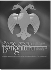Bengaluru International film festival