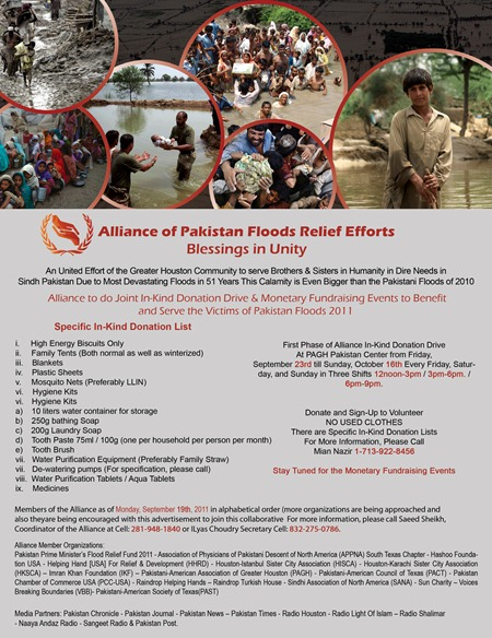 Flyer_Alliance of Pakistan Floods Relief Efforts