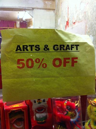 Funny sign Arts & Graft!