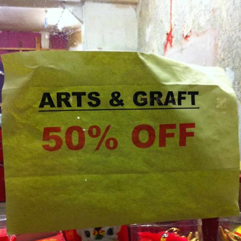 Funny sign - Arts & Graft!