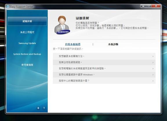 nbsoft16.jpg