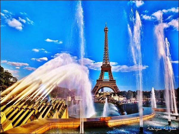 #باريس