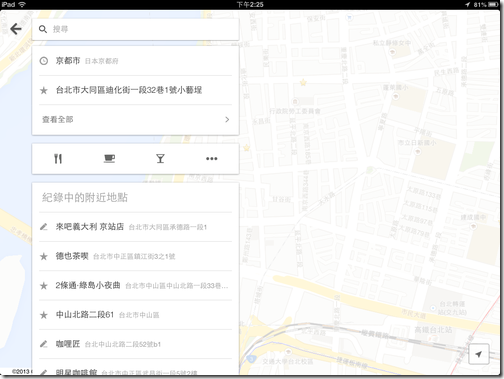 google maps 20 ipad-08