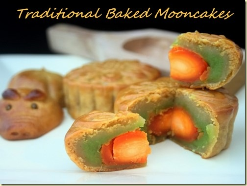 Traditional Baked Chinese Mooncakes