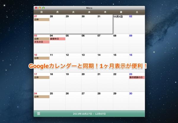Mac app productivity moca1