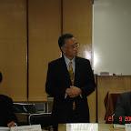 MSDC, 2004-2007 / DSC04157.JPG