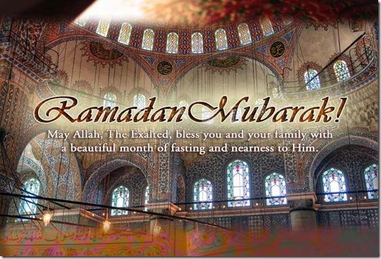 Ramadan-Mubarak-Wallpaper