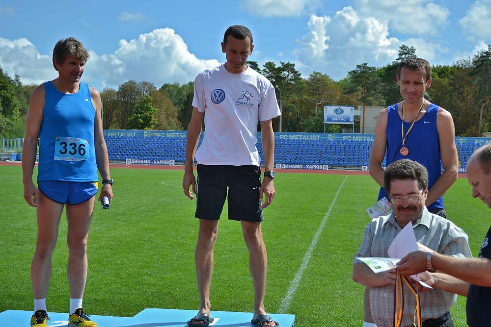 Харьковский марафон 2012 - 359