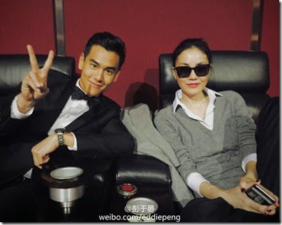 Fleet of Time 匆匆那年 Eddie Peng 彭于晏 2014.12.04 Beijing 04