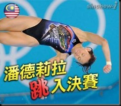 292x300.2012.08.09.olympic-pic-0809-4s_0